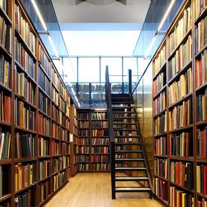 Библиотеки Баксана