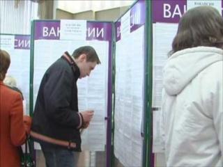 Центры занятости Баксана