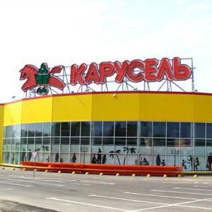 Гипермаркеты Баксана