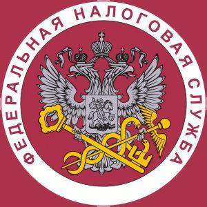 Налоговые инспекции, службы Баксана