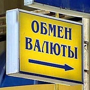 Обмен валют Баксана