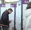 Центры занятости в Баксане