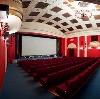 Кинотеатры в Баксане