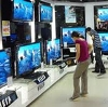 Магазины электроники в Баксане