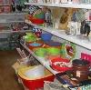 Магазины хозтоваров в Баксане