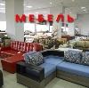 Магазины мебели в Баксане