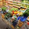 Магазины продуктов в Баксане