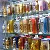 Парфюмерные магазины в Баксане