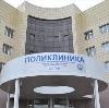 Поликлиники в Баксане