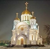 Религиозные учреждения в Баксане