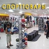 Спортивные магазины в Баксане