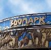 Зоопарки в Баксане