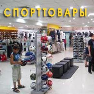Спортивные магазины Баксана